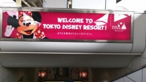 Sign at the Maihama station.