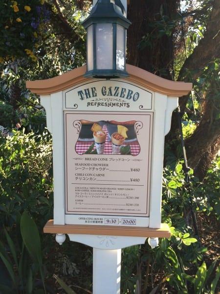 The Gazebo Refreshments in Tokyo Disneyland