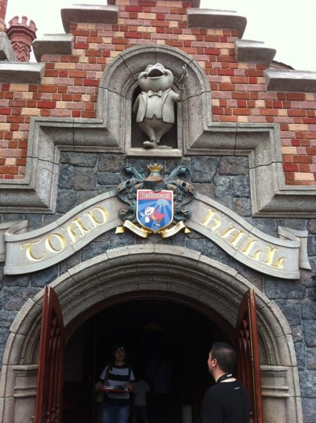 Toad Hall Entrance