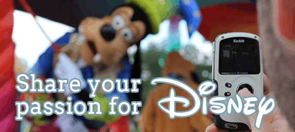 Share Your Disney Passion