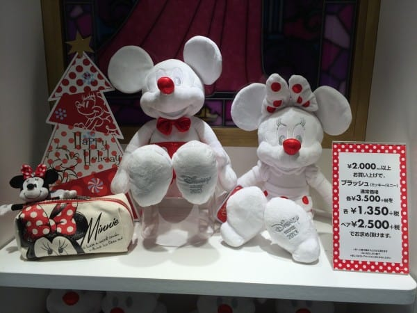 Limited Edition Red and White Mickey & Minnie DisneyStore Exclusive