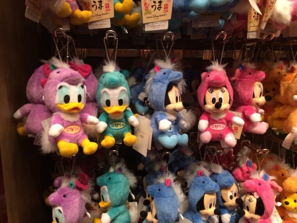 Year of the Horse Plushes Tokyo Disneyland