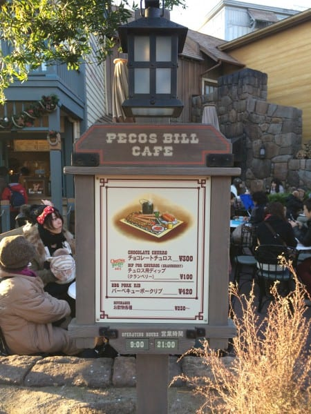 Pecos Bill Cafe in Tokyo Disneyland in Japanese and English