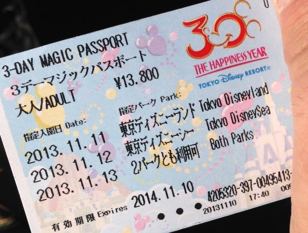 Multi-day passports for Tokyo Disney Resort will lock you in to one park or the other for the first two days, and then allow you to park hop on the third and fourth days.