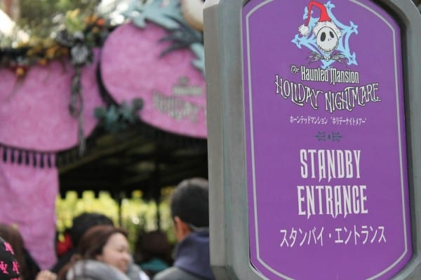 Haunted Mansion Holiday is very popular at Tokyo Disneyland.