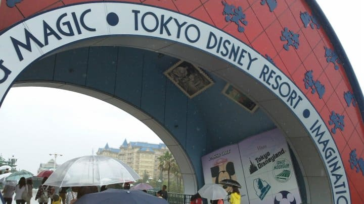 The entryway to the Tokyo Disney Resort after disembarking the Keiyō Line at Maihama Station.