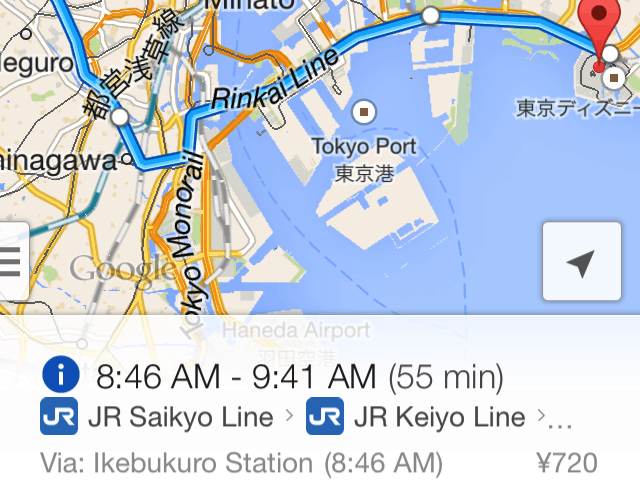 Google Maps is a lifesaver when trying to get around Tokyo.