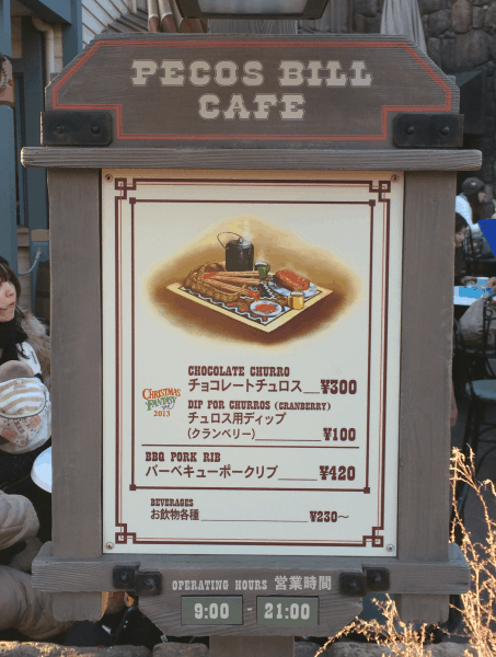 Pecos Bill Cafe Menu