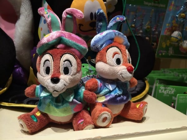 Chip 'N Dale Easter Bunny Plush