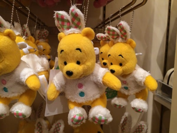 Winnie the Pooh Easter Bunny Outfit Plush