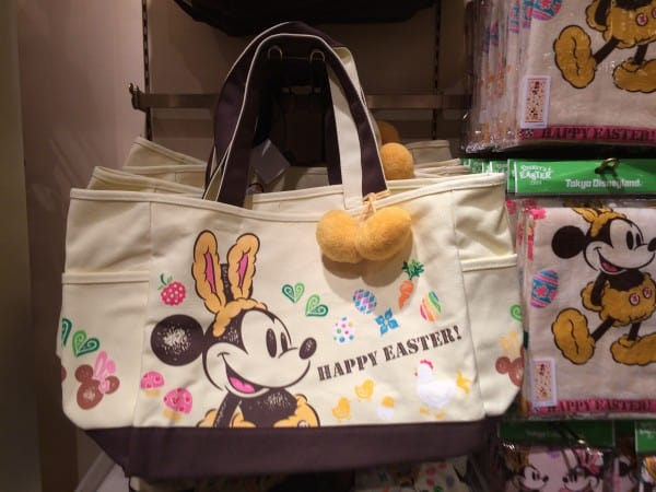 Mickey Mouse HAPPY EASTER Bag