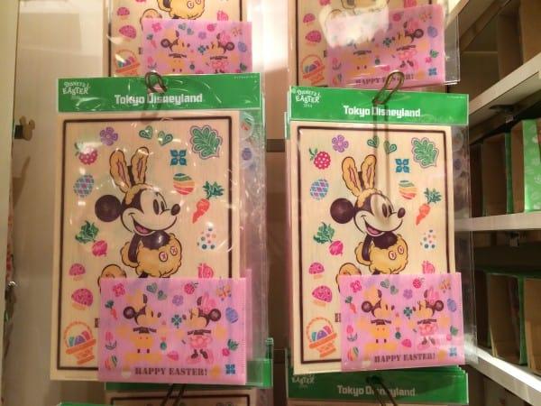 Mickey File Folder