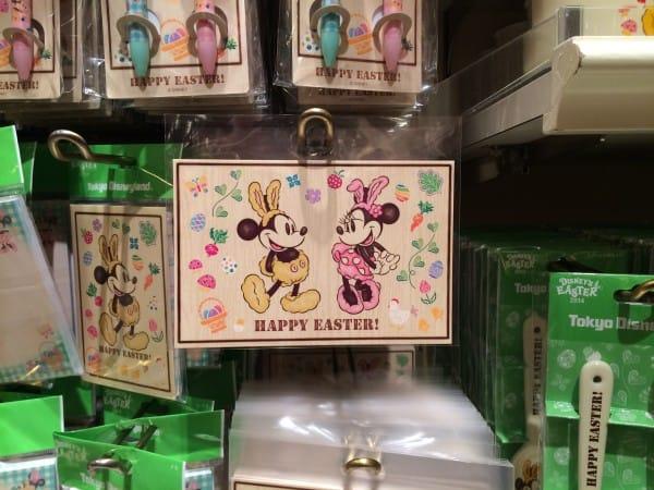 Mickey & Minnie Easter Bunny Postcards
