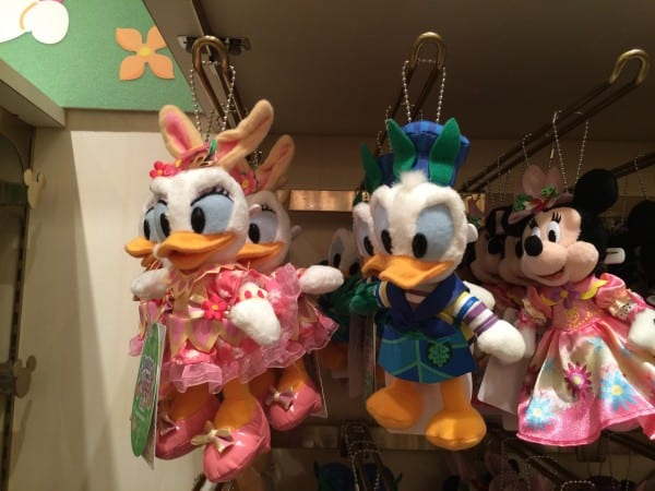Daisy & Donald Disney's Easter Plush