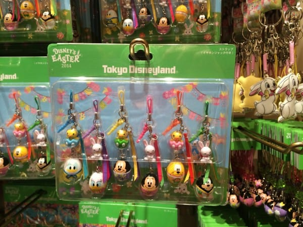 Mickey and Friends Easter Egg Straps