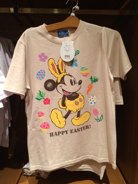 Mickey Mouse HAPPY EASTER T-Shirt