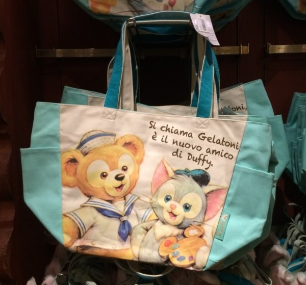 Backside of Gelatoni Handbag at Tokyo DisneySea
