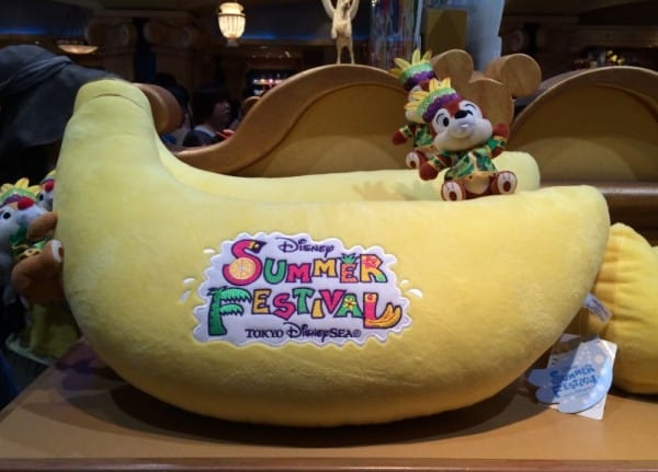 Chip N Dale Banana Pillow