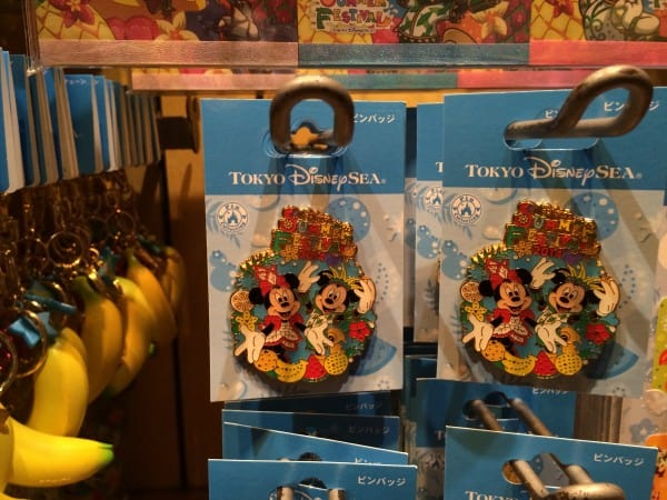 Mickey and Minnie Summer Festival Pin