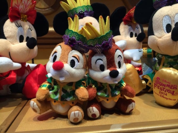 Summer Festival Chip N Dale Plush