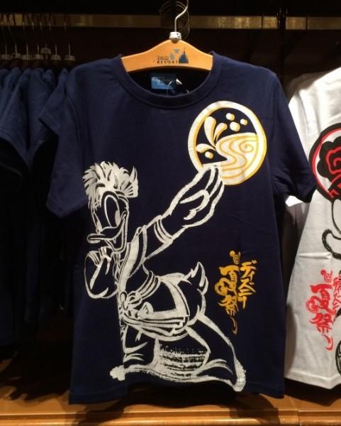 Donal Duck Natsu Matsuri Tshirt