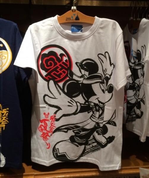 Mickey Natsu Matsuri Tshirt