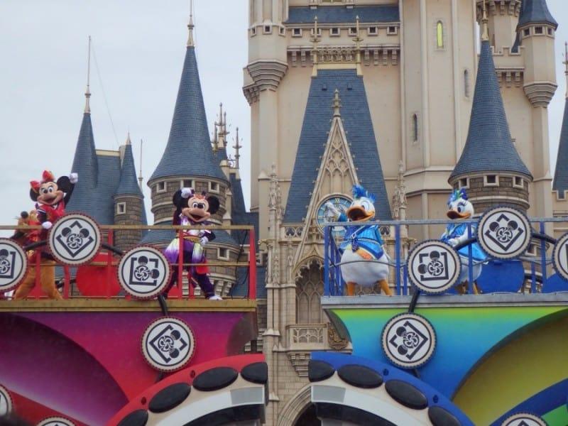 Garyo Gunbun at Tokyo Disneyland