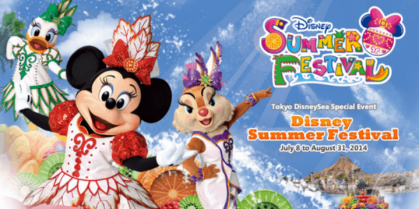 Tokyo DisneySea Summer Festival 2014